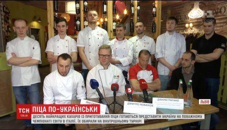 Украинские пиццайоло впервые едут на чемпионат мира по приготовлению пиццы в Парме