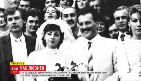 Время любить: бывшие вдовцы побороли болезнь и решились на пышную свадьбу