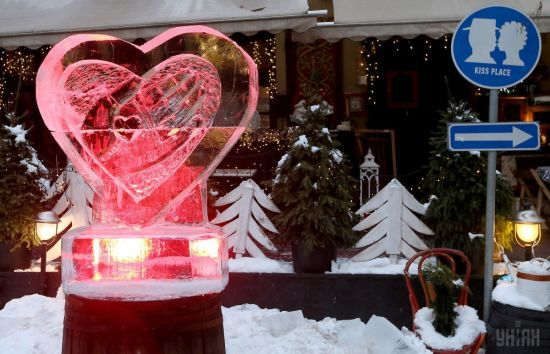 Якою буде погода в День святого Валентина. Прогноз на 14 лютого