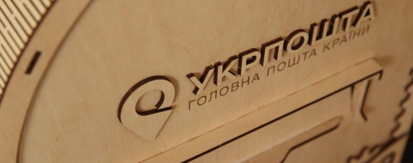 У Києві поменшало вдвічі поштових скриньок
