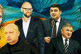 """""""Дуля в кишені"""". Як Яценюк, Аваков і Гройсман саботують новий проект Порошенка"""