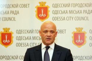 Мэр Одессы Труханов был членом жестокой преступной группировки и владел долями в офшорах - BBC