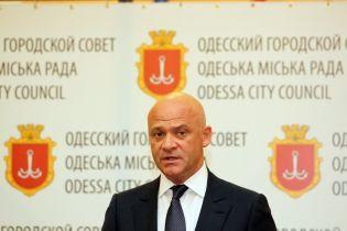 Суд разрешил Труханову ездить за границу и общаться с другими фигурантами дела
