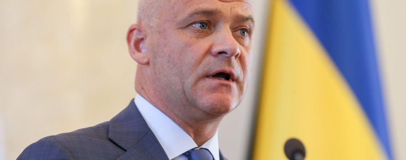 Апеляційний суд Києва відмовився відсторонити Труханова з посади мера Одеси