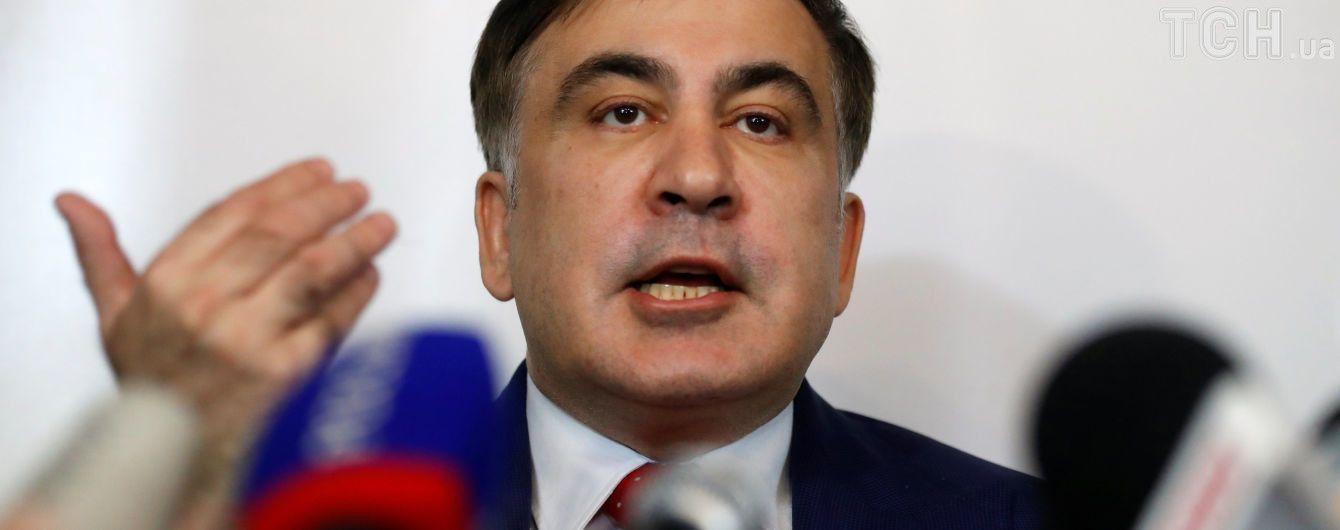 Саакашвілі звернувся до президента Грузії з вимогою повернути громадянство