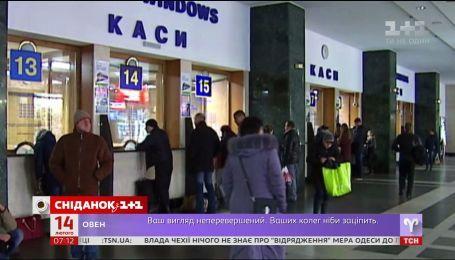 """В апреле """"Укрзализныця"""" повысит стоимость билетов"""