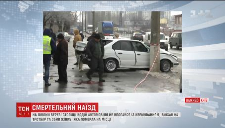 В столице на пешеходном переходе сбили женщину