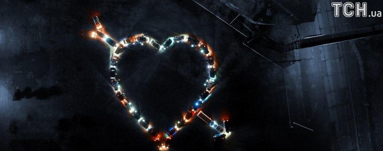 """Самая необычная """"валентинка"""" в исполнении украинских водителей"""