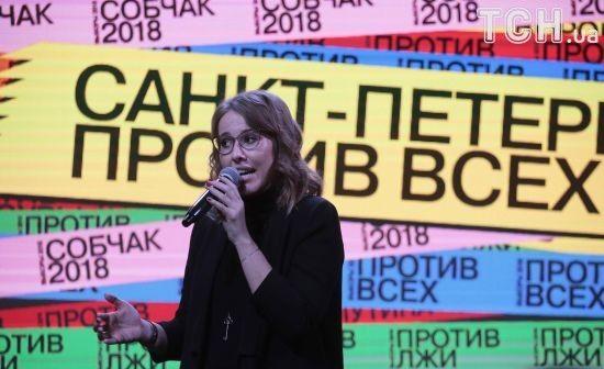Собчак поскаржилася до Верховного суду РФ через реєстрацію Путіна на виборах
