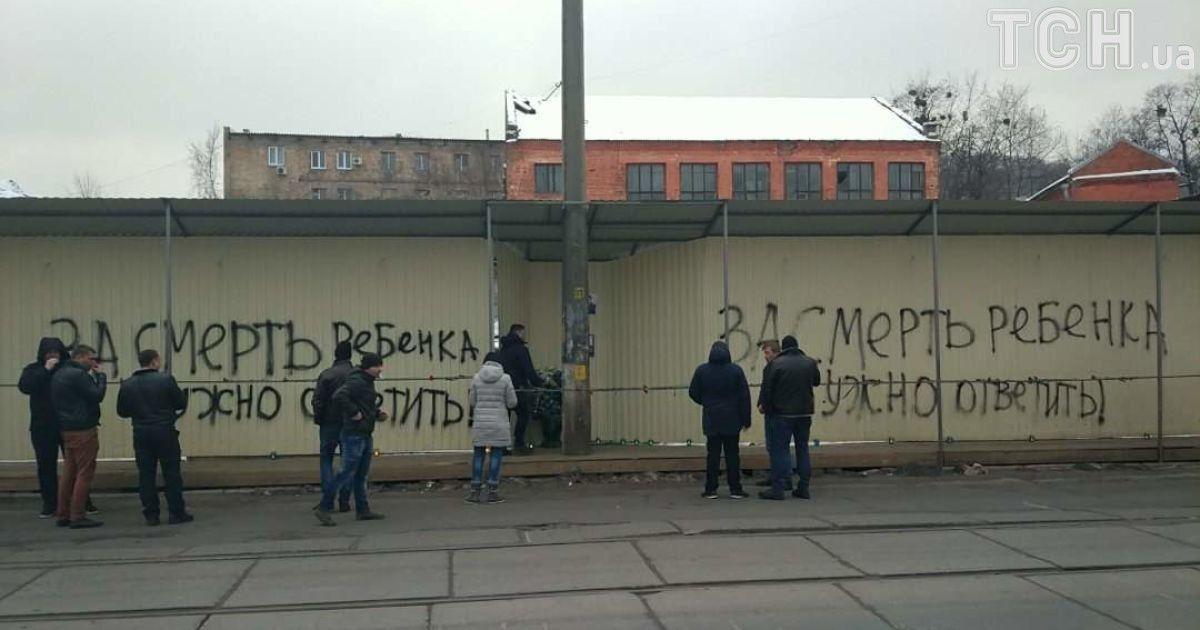 @ Фото Ігоря Сірого/ТСН