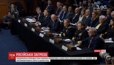 У Національній розвідці США попередили про нові атаки Росії