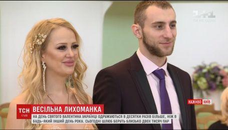 День влюбленных вызвал свадебный бум в ЗАГСах Украины