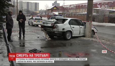 В Киеве БМВ насмерть сбил женщину, которая шла по тротуару