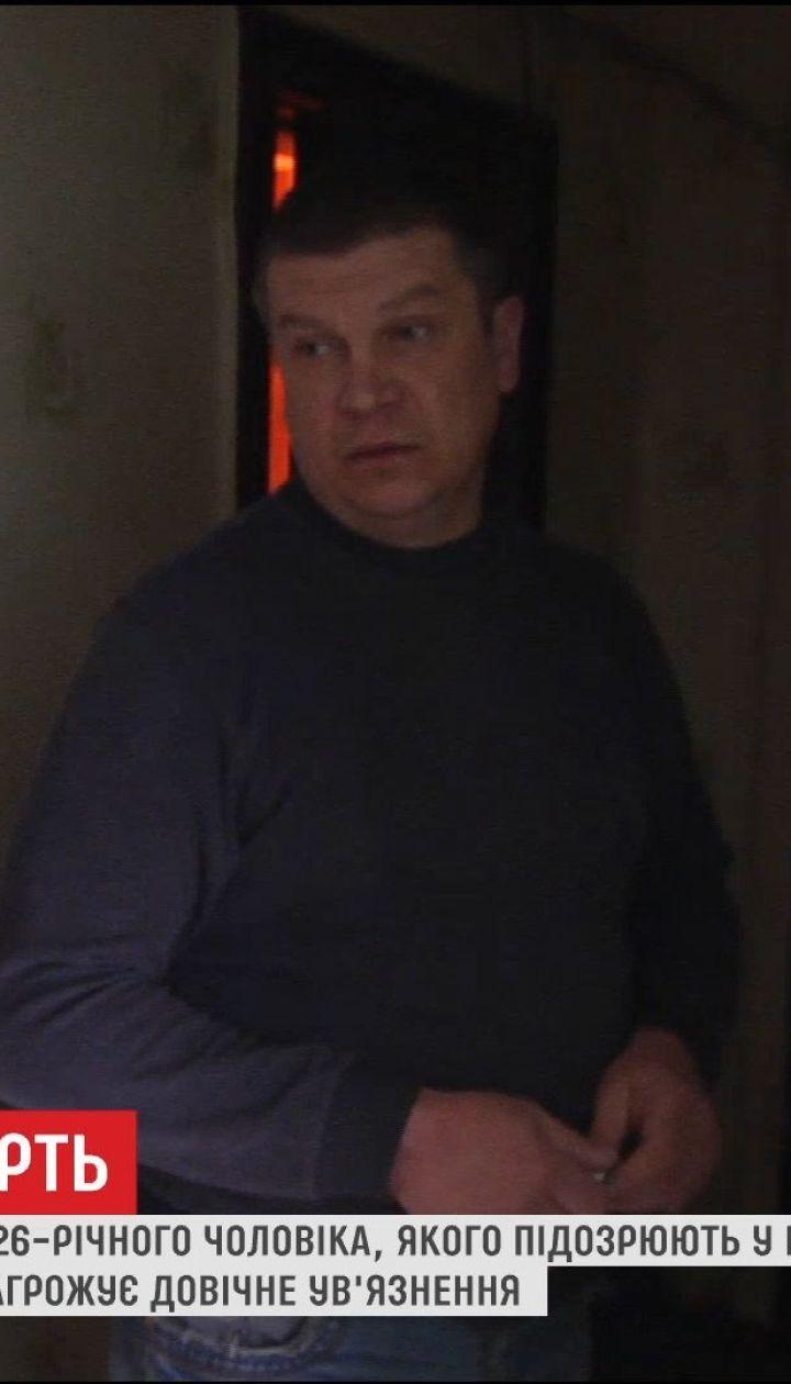 У Білій Церкві затримали 26-річного чоловіка, якого підозрюють у вбивстві рідної доньки