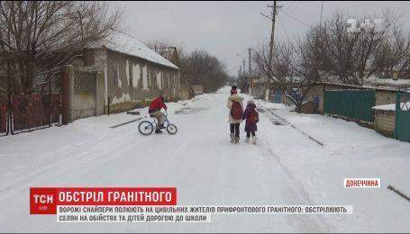 Вражеские снайперы устроили охоту на гражданских жителей Гранитного