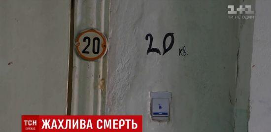 На Київщині молодий батько зачинився у квартирі та вбив свою 2-річну доньку