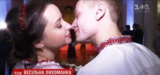 Весільний бум 14 лютого: у день закоханих в Україні вирішили побратися 1830 пар