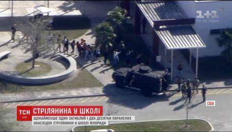 По меньшей мере 14 человек пострадали в результате стрельбы в школе Флориды