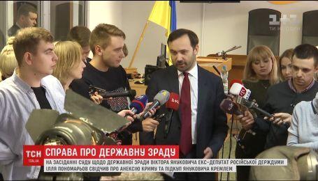 Решение об аннексии Крыма принял лично Путин в ночь на 23 февраля 2014 года