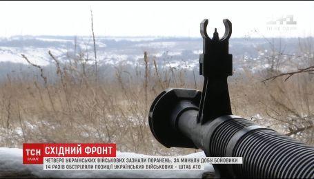 Четверо украинских военных получили ранения на восточном фронте
