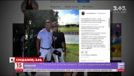 Анна Ризатдинова показала совместное фото с беглым нардепом Александром Онищенко