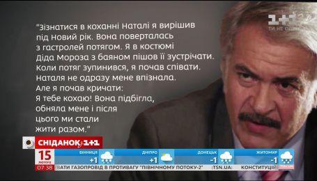 Зіркова історія талановитого і харизматичного Анатолія Хостікоєва