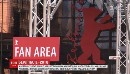 В немецкой столице стартует 68-й кинофестиваль Берлинале
