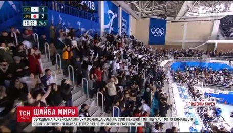 Хоккеистки из Южной и Северной Кореи забили историческую шайбу