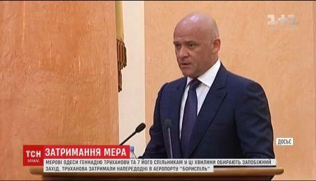 Прокуратура просит 50 миллионов залога за мэра Одессы