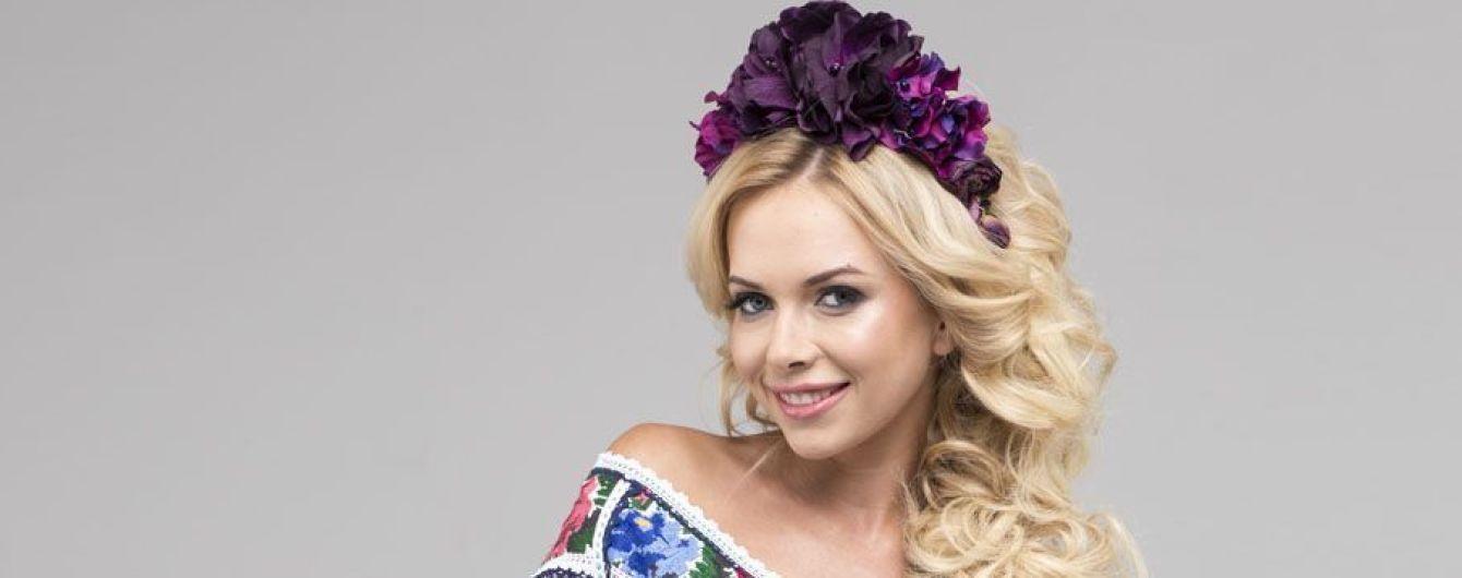 Українська співачка Юлія Думанська вийшла заміж за львівського бізнесмена
