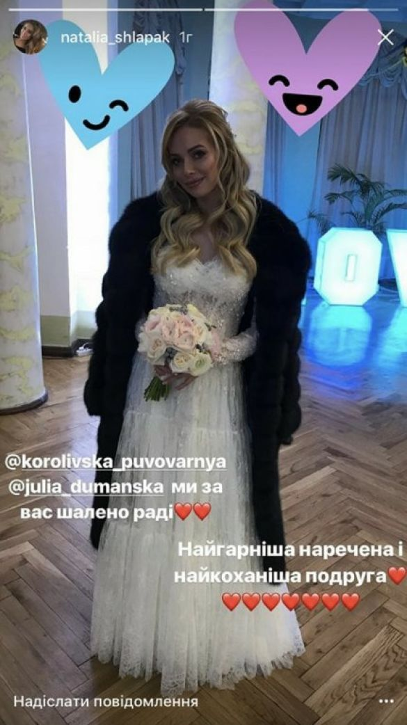 юлія думанська_3