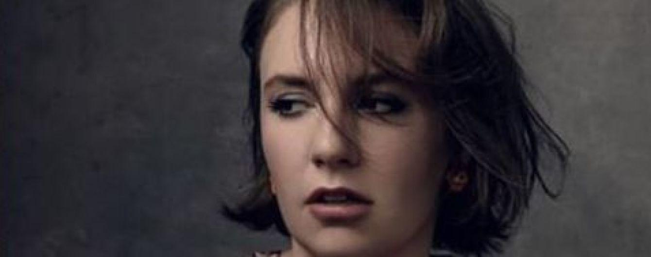Американській акторці Ліні Данем повністю видалили матку