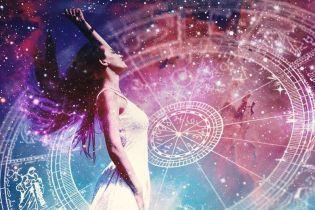 Что звезды нам пророчат: гороскоп на 19-25 февраля