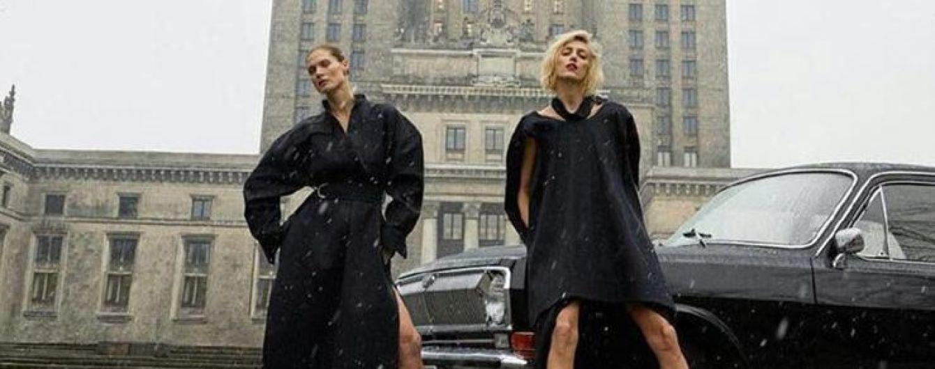 """Дворец культуры и """"Волга"""": первый польский Vogue напугал читателей обложкой"""