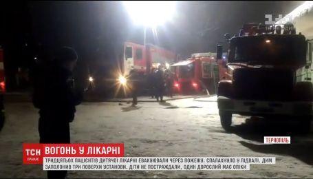 У Тернополі через пожежу у дитячій лікарні довелося евакуювати пацієнтів