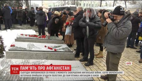Украина чтит воинов афганской войны