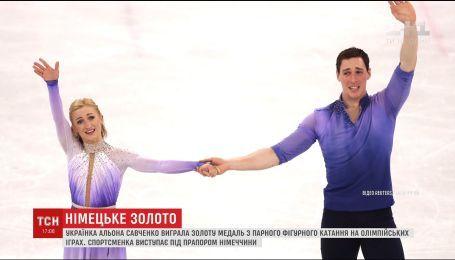 Украинка стала чемпионкой Олимпийских игр в Пхенчхане