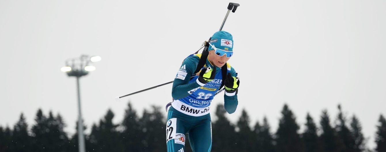 Сестры Семеренко представят Украину в масс-старте на Олимпиаде, в мужской гонке наших не будет