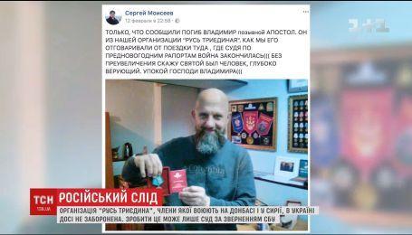 """ТСН узнала подробности о харьковском солдате армии """"Вагнера"""", погибшем в Сирии"""