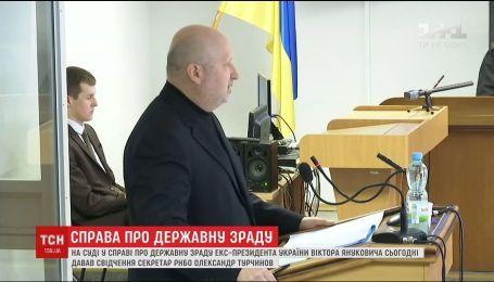 В суде по делу Януковича Турчинов рассказал о возможном введении военного положения