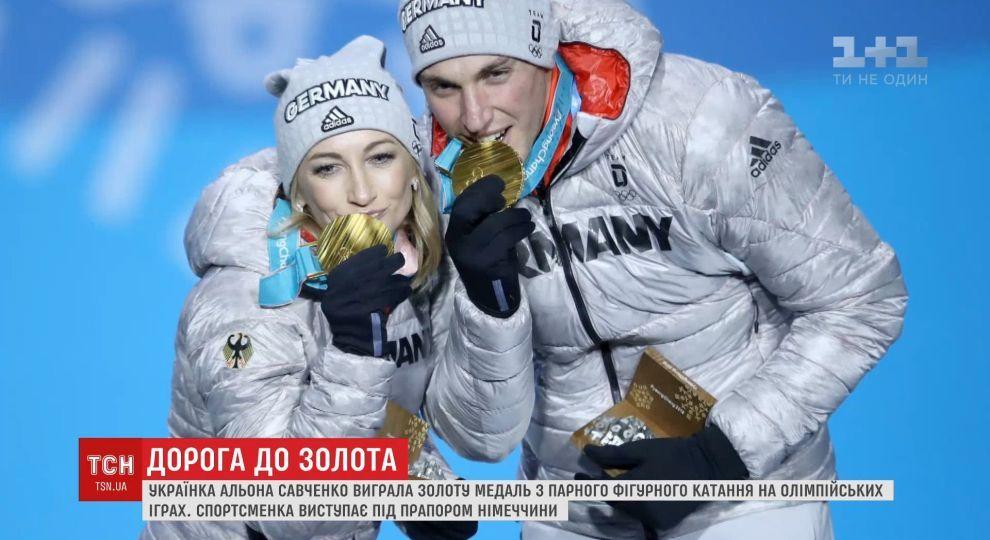 Risultati immagini per Альона Савченко