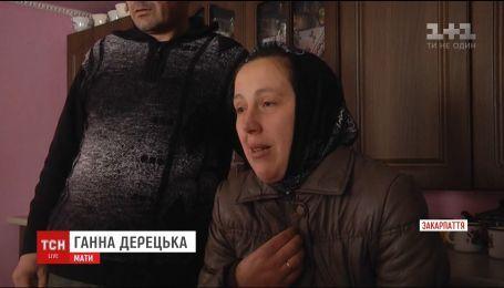 На Закарпатье ребенок умер по пути в больницу через 10 дней после выписки из нее