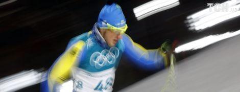 Олимпийские игры 2018 - День 12. Расписание и результаты соревнований украинцев