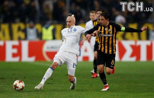 «Динамо» упустило победу над АЕК вАфинах, Бойко разбил голову Гармашу