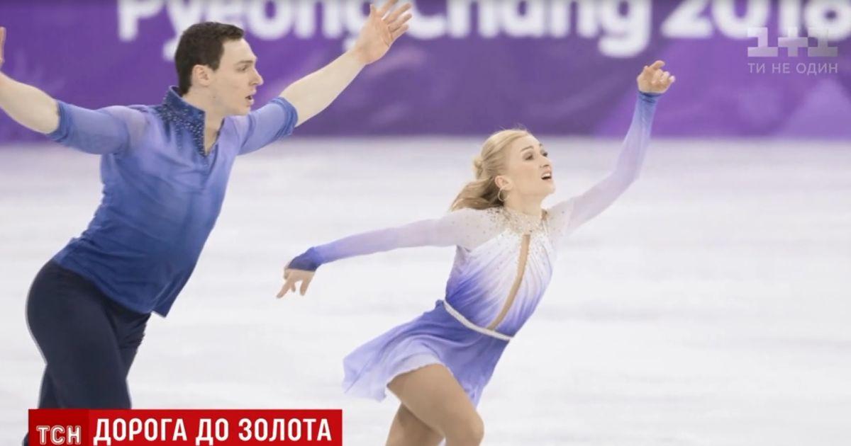 Українка з Обухова виборола для Німеччини золоту медаль на Олімпійських  іграх у Пхьончхані. Для 35-річної Альони Савченко це вже п ята Олімпіада і  останній ... a03bc8e45474b