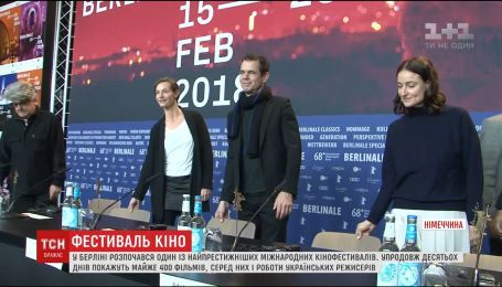 У німецькій столиці стартував кінофестиваль Берлінале