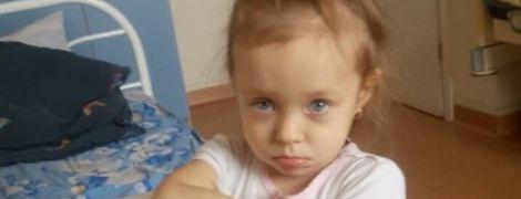 Помогите 2-летней Алисе одолеть лейкоз