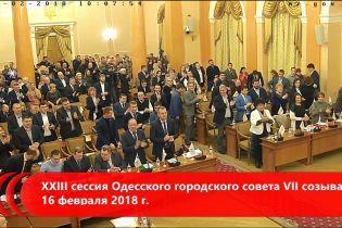 """Труханова стоя с аплодисментами встретили в одесском горсовете. Часть выкрикивала """"Позор"""""""