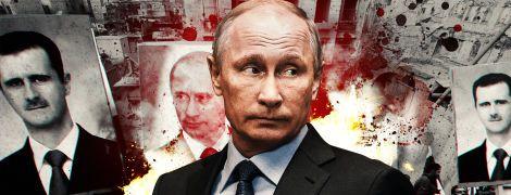 Российские потери и московские намерения