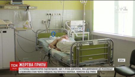 В столице после недели болезни умерла семилетняя девочка